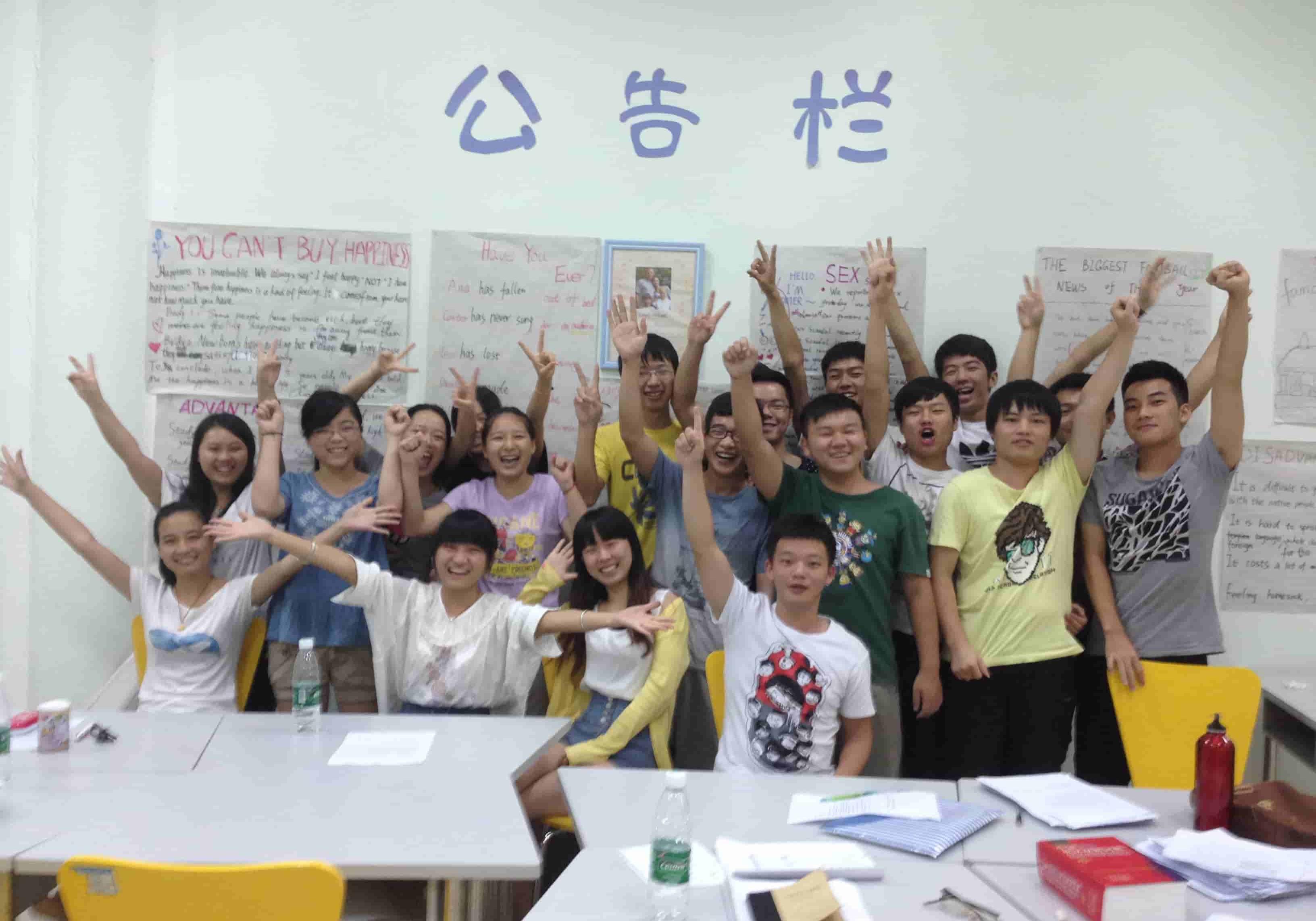 Happy students in Changsha China
